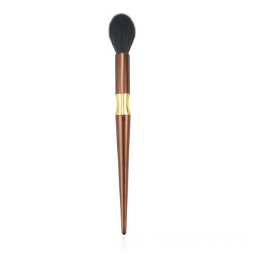 Luxury Tapered Highlighting Brush